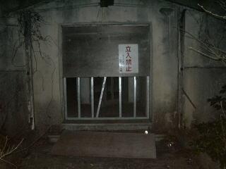 霞ヶ浦分院(2)
